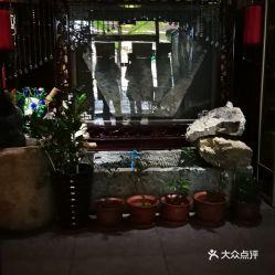 北京紫禁城国医馆