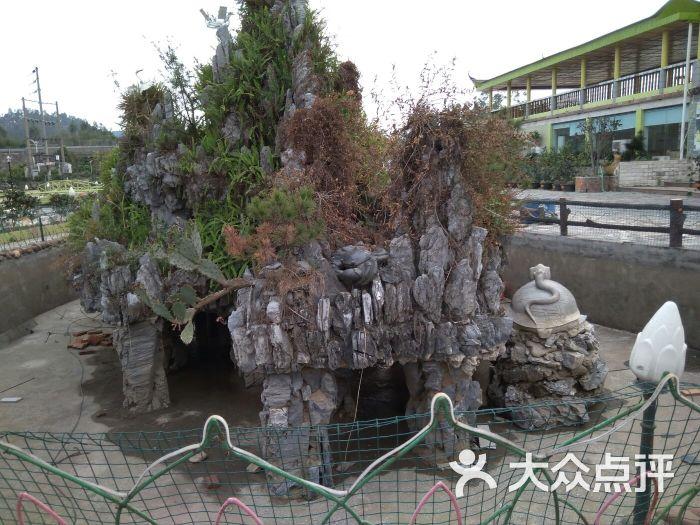 八景山庄-图片-鹤山市美食-大众点评网
