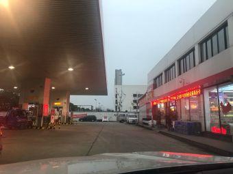 中国石油加油站(庆源大道)
