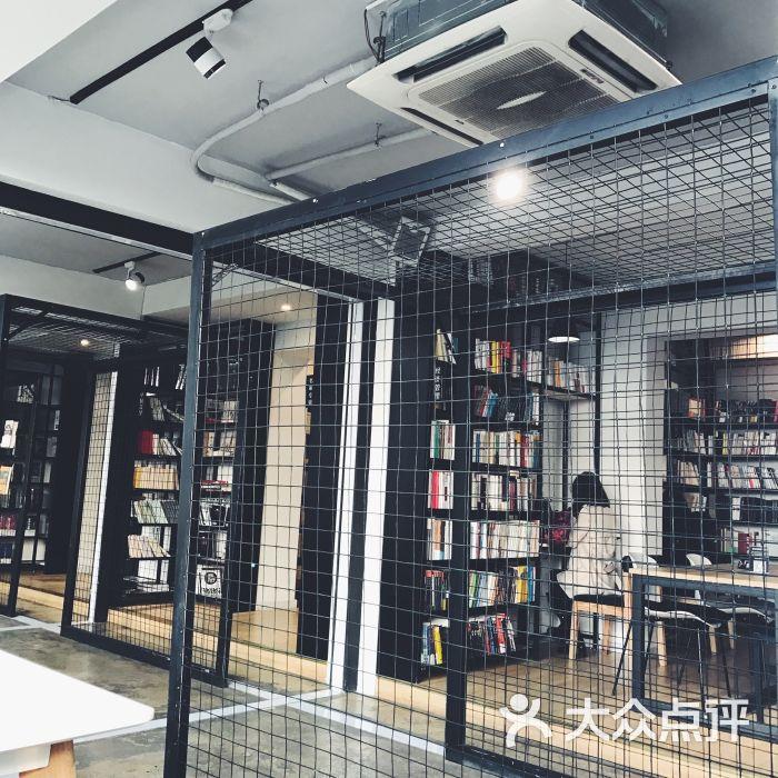 南之山书店 Origin