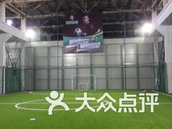 上海青枫体育文化有限公司