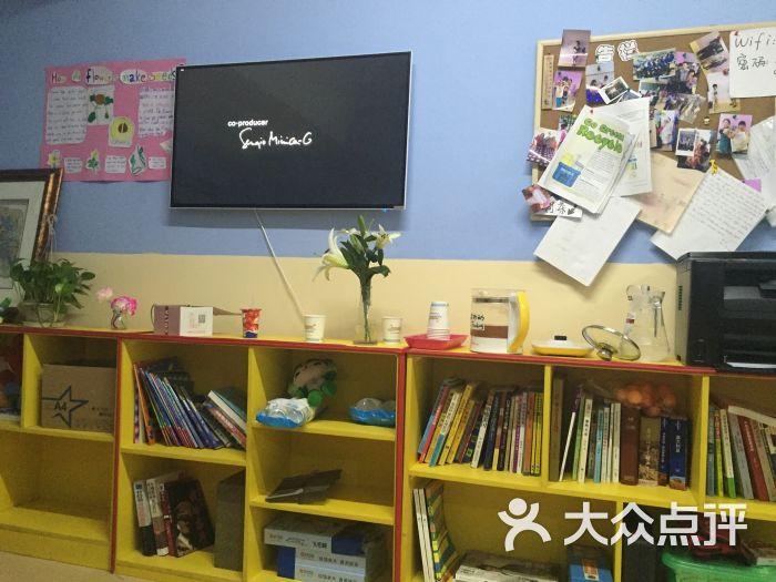 贝塔斯特教育-图片-北京学习培训-大众点评网