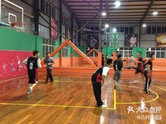 热火篮球馆