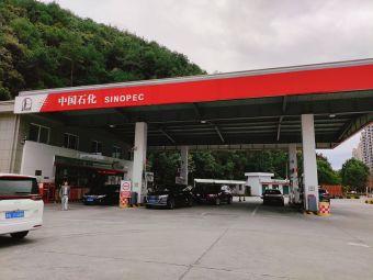 中國石化加油站(陽光路店)