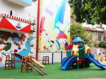 东莞市财贸幼儿园