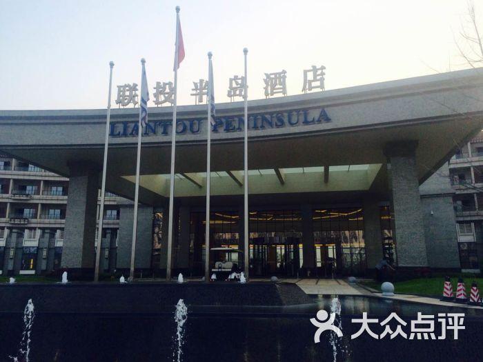联投半岛酒店·丽水全日制西餐厅-外观图片-武汉美食