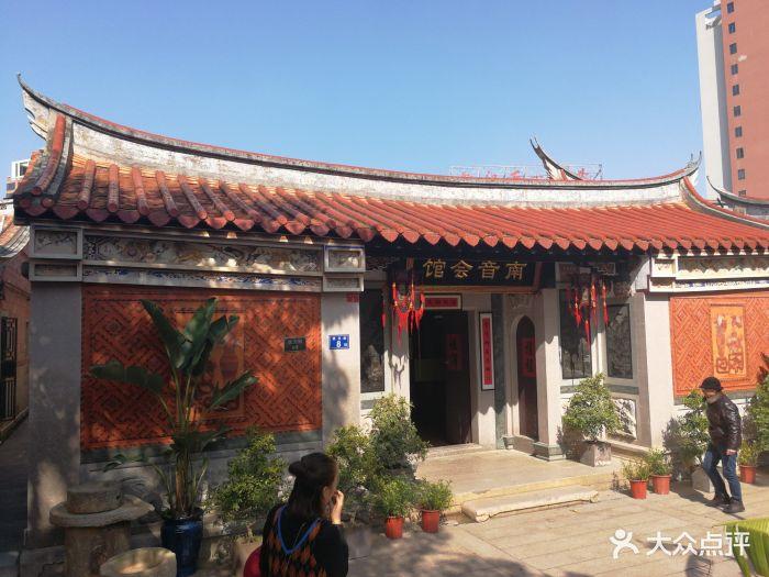 晋江五店市传统文化旅游区图片 - 第70张