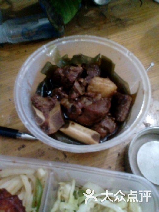 安庆混沌-图片-南京美食-大众点评网
