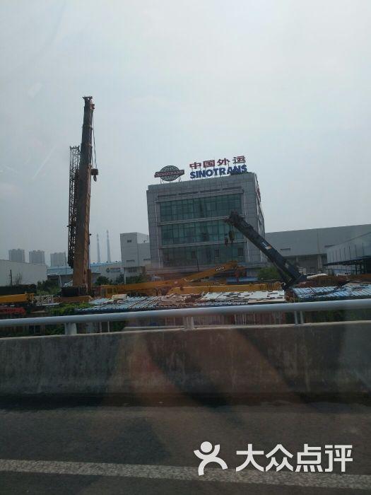 中国外运山东有限公司停车场-图片-青岛爱车-大众点评