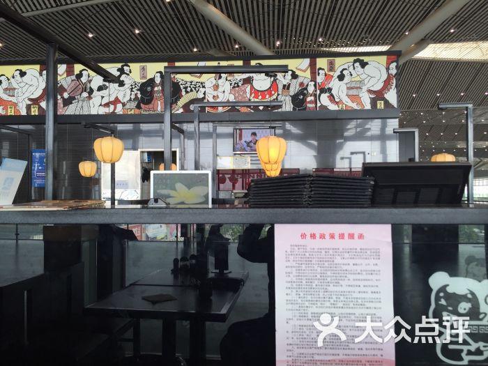 未央区 未央路沿线 日本料理 味千拉面(火车北站店) 所有点评  16-04