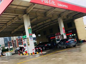 中国石化CNG加气站