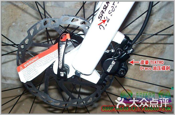 喜德盛自行车 MX3206油压碟刹图片 沈阳购物