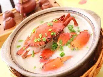 三门·中国青蟹城