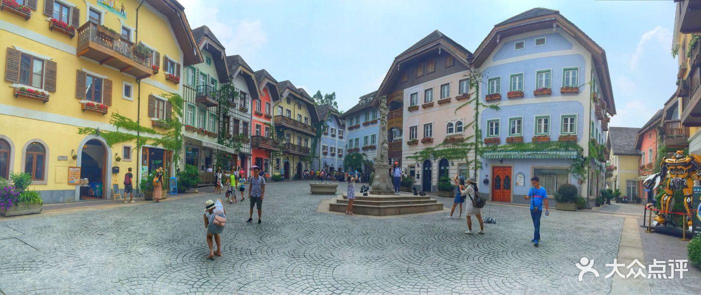 五矿哈施塔特·奥地利小镇-图片-博罗县周边游-大众