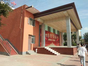 唐山市第十二高级中学