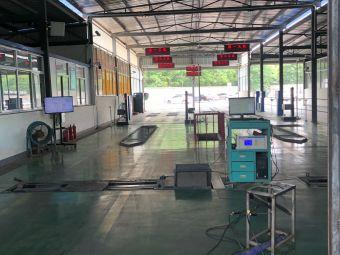 瑞星机动车检测站