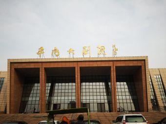 丰南大剧院