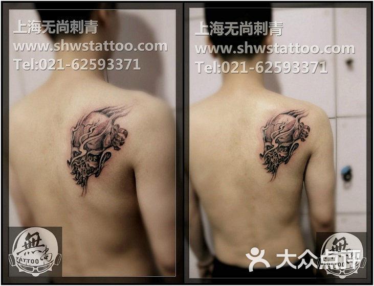 无尚刺青纹身工作室手稿:传统饕餮纹身图案设计~无尚