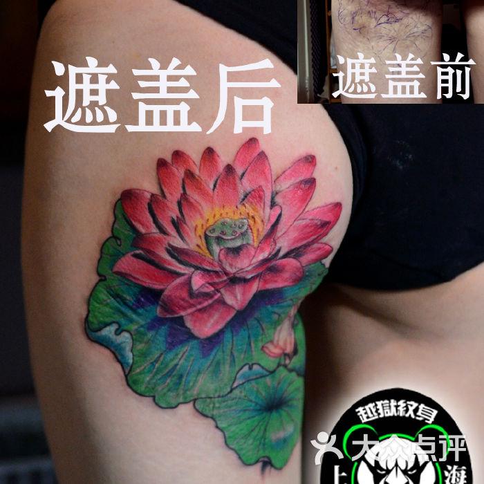 越狱刺青(越域)纹身手腕闪电纹身图片-北京纹身-大众