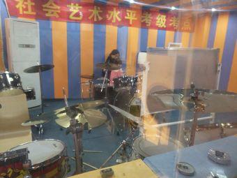 帆乐艺术培训中心(正恒校区)