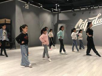 Sdr danz街舞学院