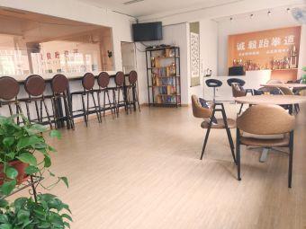 诚毅跆拳道(军安店)