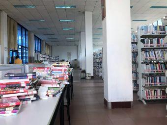 贵阳市图书馆