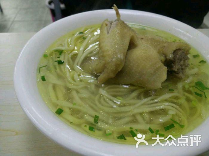 功夫手擀面(新城市店)-图片-南京美食-大众点评网