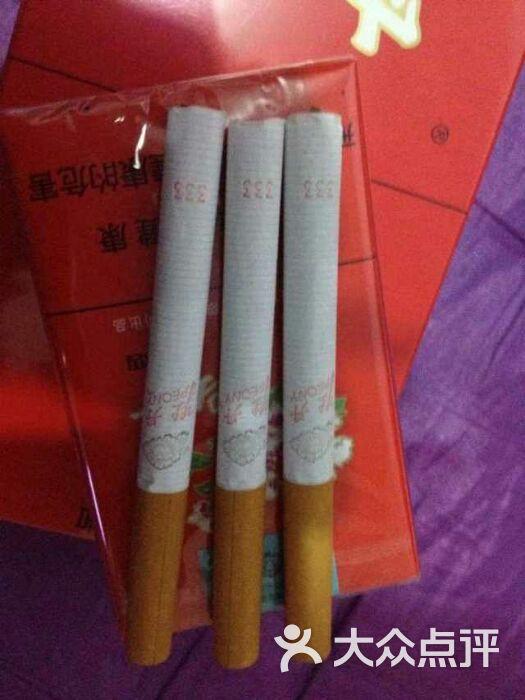 牡丹香烟333图片 - 第14张