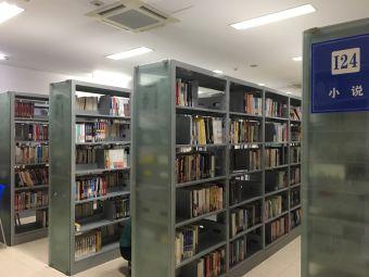 长兴图书馆