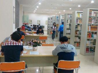 云南工商学院图书馆