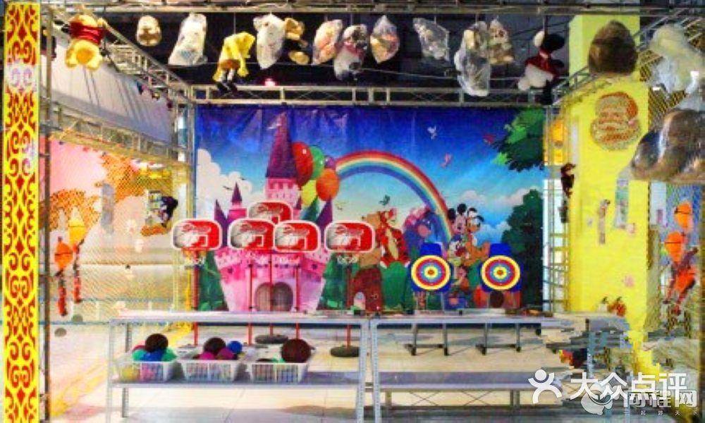 新天地欢乐城堡儿童游乐场来自同程图片 - 第10张
