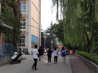 北大孟津附属实验学校