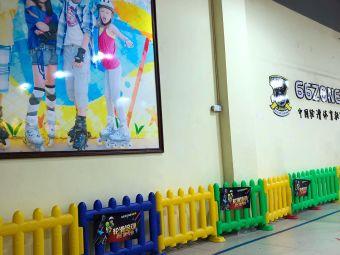 溜溜族轮滑体教中心