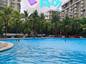 春泽名园游泳场