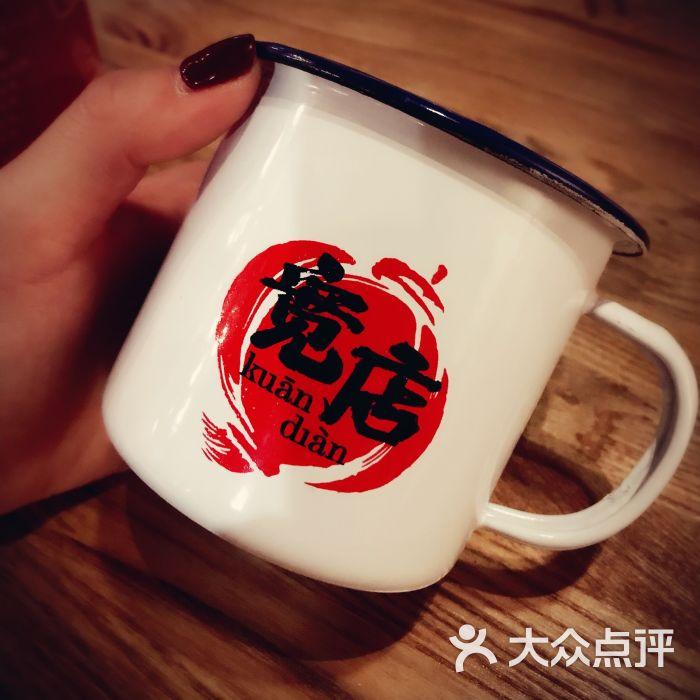 宽店(立水桥店)-图片-南街美食-大众点评网洋人河边重庆北京美食路滨图片