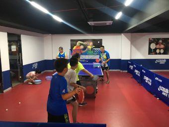 红双喜乒乓球俱乐部