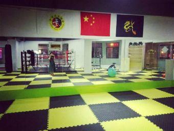 瑞龙散打搏击培训中心