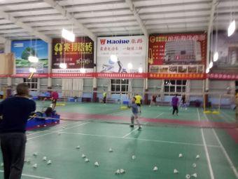 宏业羽毛球馆