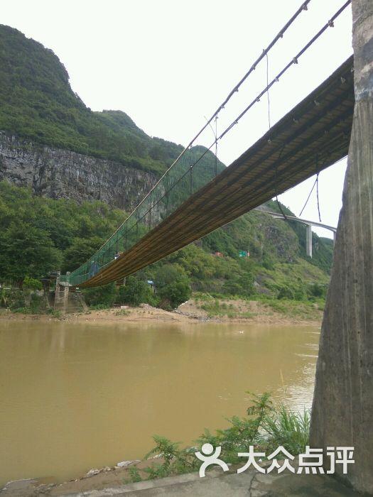 鱼水风景区的全部评价-阳山县-大众点评网