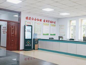 中共松竹梅社区总支部委员会服务民生工作站