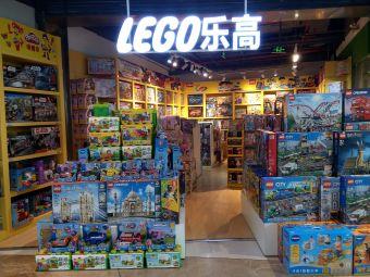 LEGO乐高(上品+店)