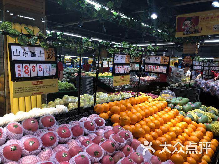 北京果多美超市_果多美水果干果超市(晨光店)-图片-北京购物-大众点评