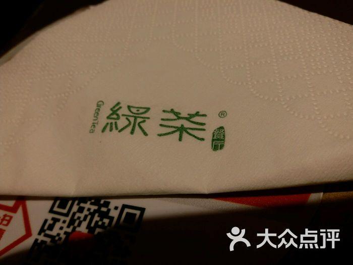 绿茶(远洋太古里店)图片 - 第4929张