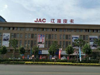 江淮皮卡JAC枣庄总经销