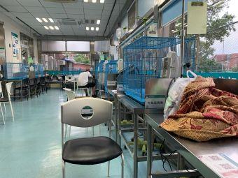 中国农业大学动物医院