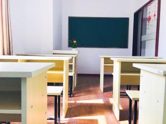 利智教育(泗门校区)
