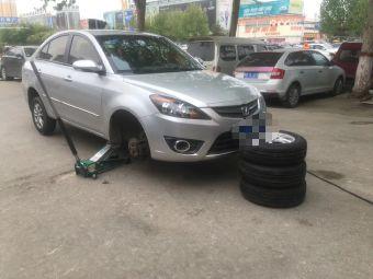 固特异轮胎(汽配城店)