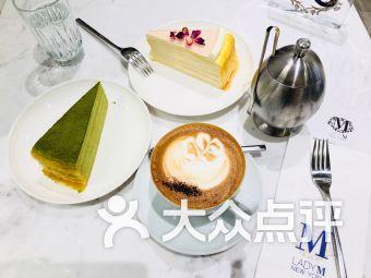 Lady M Cake Boutique(香港国际机场店)