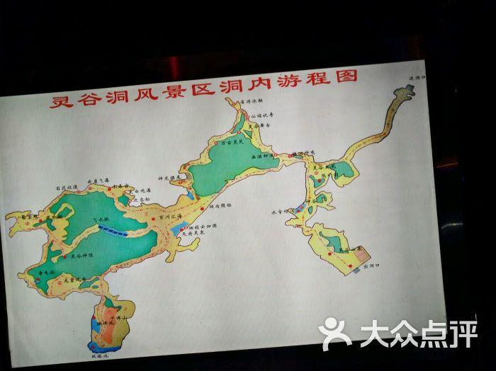 灵谷洞风景区导游图图片 - 第1张